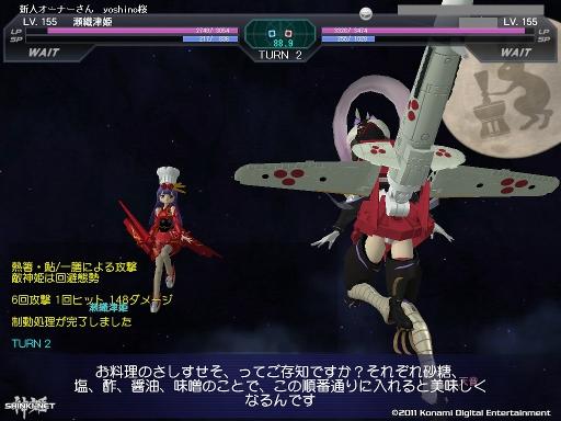 武装神姫172