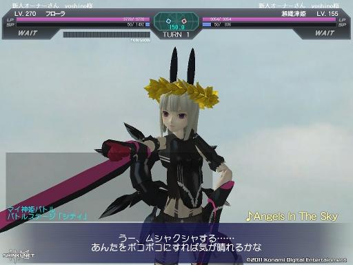 武装神姫178