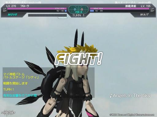 武装神姫180