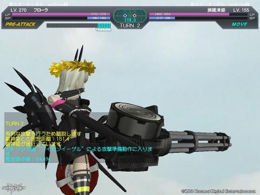 武装神姫183