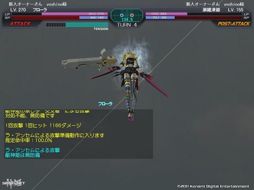 武装神姫186