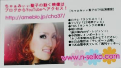 IMG_0512_convert_20110127225712.jpg