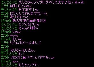 ☆そりさん