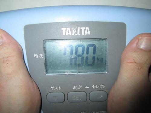 2014-1-8-ダイエット-011