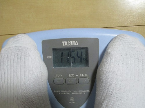 2014-1-9-ダイエット-007