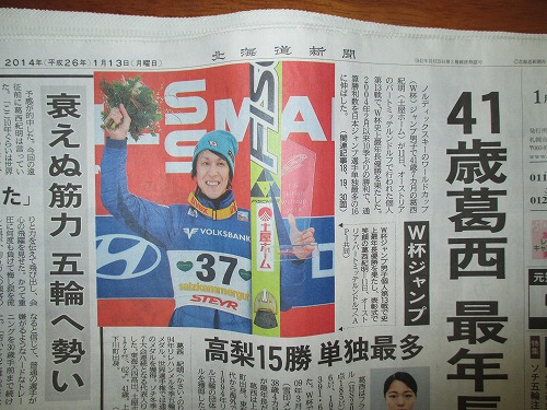 2014-1-13-ハチ-005