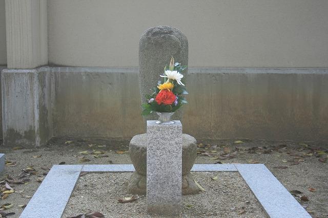 閣下のお墓