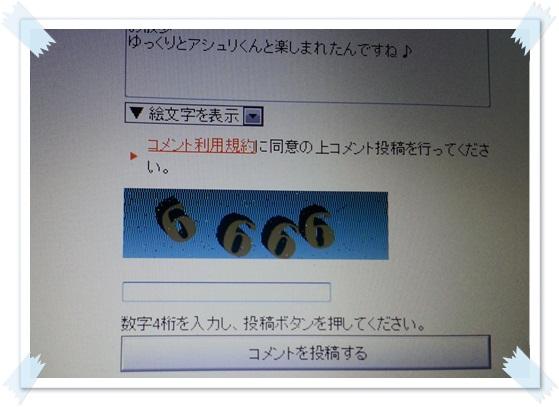 20131017_163530.jpg