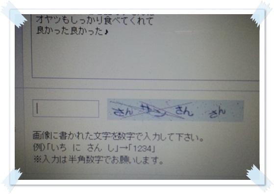 20131022_155600.jpg