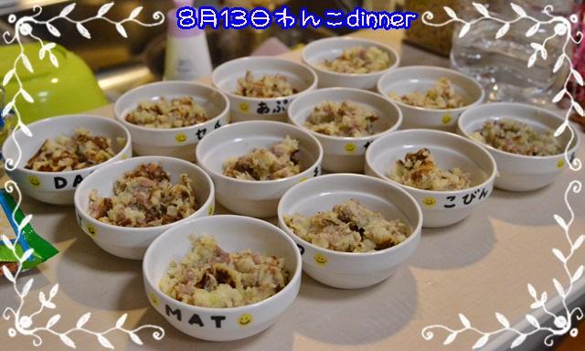 DSC_8387_20130819172132c51.jpg