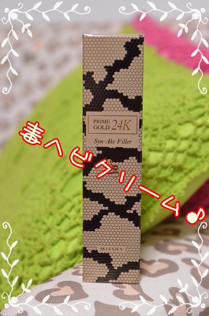 DSC_9573_201310051939135e9.jpg