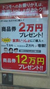 fc2_2013-12-28_18-41-03-528.jpg