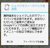 fc2_2014-01-31_18-52-07-362.png