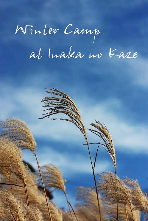 IMG_9756 (2)Inaka no Kaze
