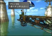 釣り爺さん