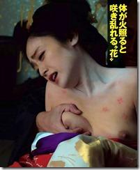 adachi-yumi-261122 (1)