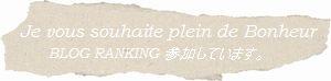 BLOGRANKINGPAPER_064.jpg