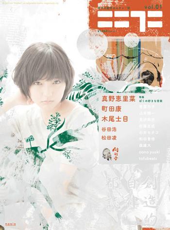 ninifuni_convert_20130825130458.jpg