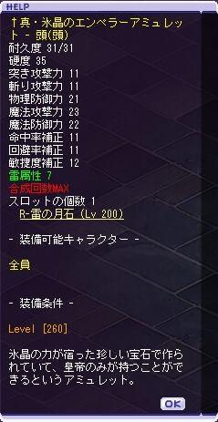 TWCI_2013_12_9_18_48_14.jpg