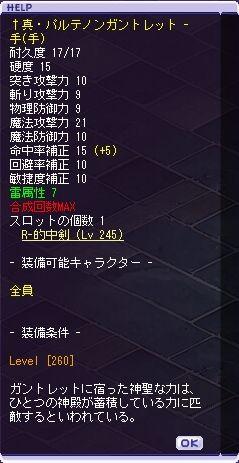 TWCI_2013_12_9_18_48_20.jpg