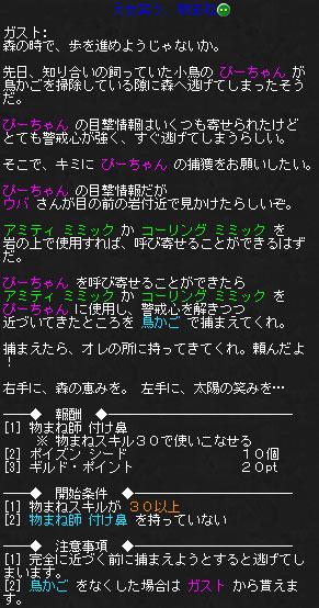 ぴ~ちゃん00