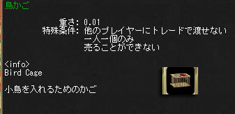 ぴ~ちゃん01