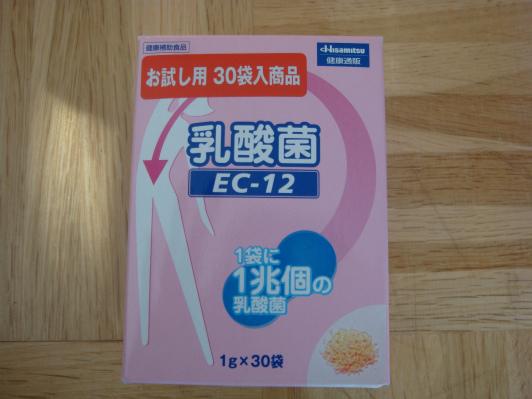 sDSC04256.jpg