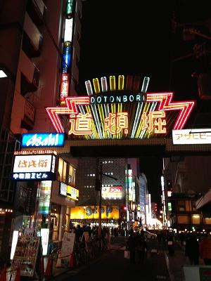 H25大阪1