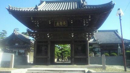 21番札所の常楽寺山門です。大きなお寺です