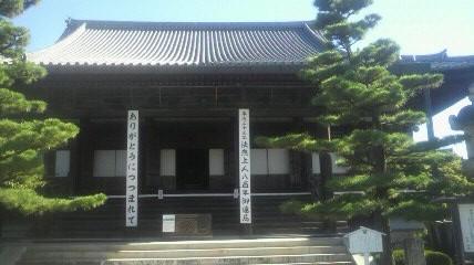 21番札所常楽寺の本堂です