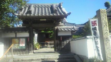 22番札所大日寺山門です