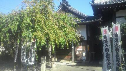 22番札所大日寺の大師堂です