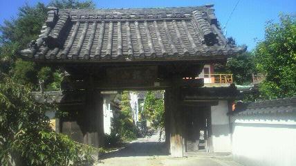 23番札所蓮華院の山門です