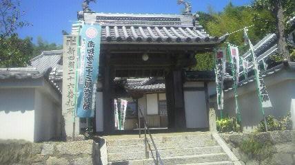 26番札所弥勒寺の山門です
