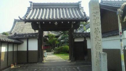 9番札所明徳院の山門です