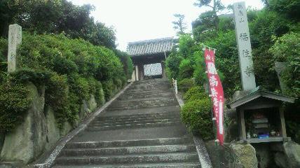 12番札所福住寺の山門です