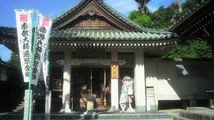 13番札所安楽寺の大師堂です