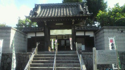 14番札所興昌寺の山門です