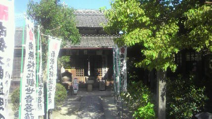 14番札所興昌寺の大師堂です