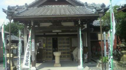17番札所観音寺の大師堂です