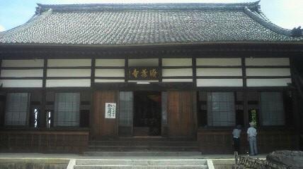 番外札所海蔵寺の本堂です