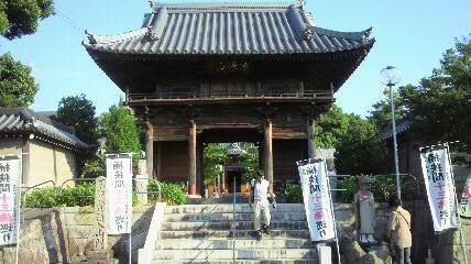 1番札所曹源寺の山門です