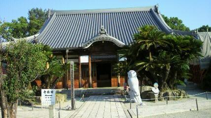 1番札所曹源寺の本堂です