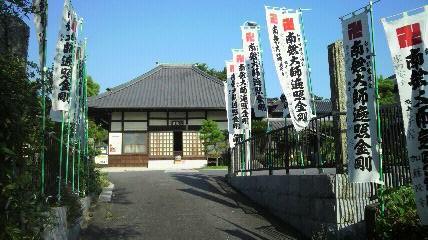 2番札所極楽寺の本堂です