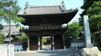 4番札所延命寺の山門です