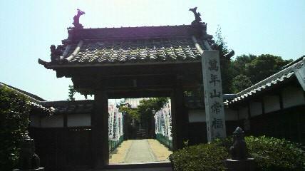 6番札所常福寺の山門です