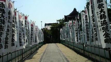 6番札所常福寺の山門入り口です
