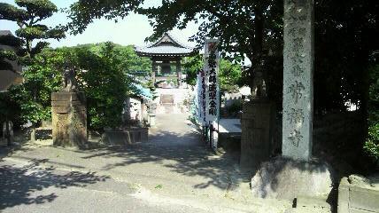 6番札所常福寺の入り口です