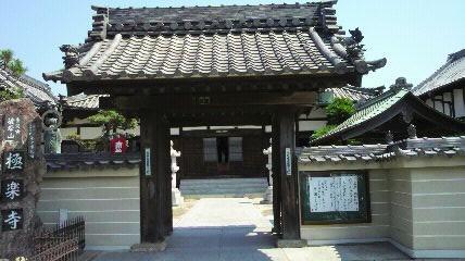 7番札所極楽寺の山門です