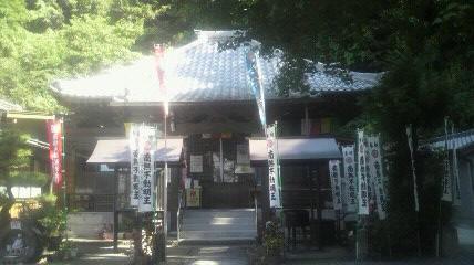 47番札所持宝院の大師堂です。